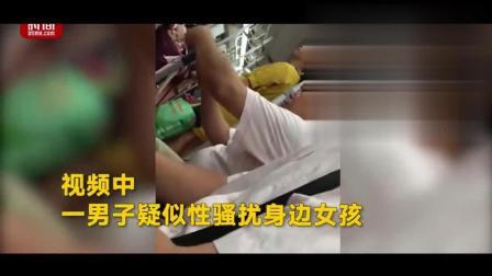 """""""你摸舒服了? ! """"实拍上海姑娘痛抽地铁老色狼, 看的真解气!"""