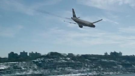 【萨利机长2】飞机遇到鸟击, 没有动力的飞机安全着陆