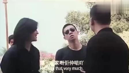 古惑仔 基哥想带陈浩南和山鸡去十八层地狱, 知道真相你想去吗