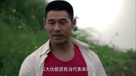 知青家庭:农村小伙想追求漂亮姑娘,结果一番话把人家惹生气了!