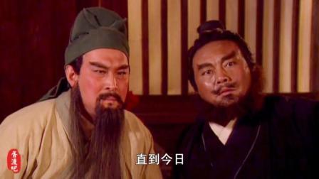 刘备、关羽、张飞集体吐槽诸葛亮年底逃债