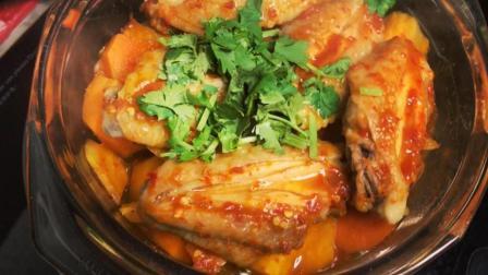 超详细美食菜谱教程, 无水无油的健康鸡翅焖锅, 学会这道菜, 既减肥又省钱