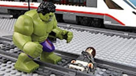 乐高绿巨人列车Lego Hulk Train-乐高小天影-儿童故事剧场|幼儿动画片|★傲仔小天地★