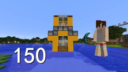 Minecraft单机原版生存