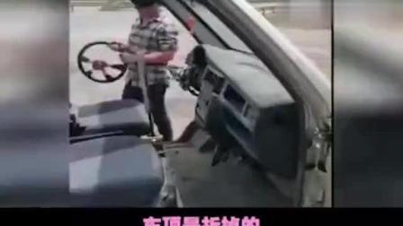 大飚哥带路, 安全又炫酷, 盘点五菱神车, 没方向盘也能飙车