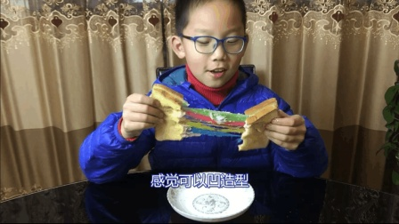 """试吃网络上超火爆的""""彩虹吐司面包"""", 真的拉出了彩虹, 真舍不得吃"""