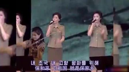 朝鲜牡丹峰乐团唱中国歌曲《志愿军战歌》《毛岸英》