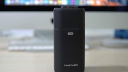 这款充电宝厉害了, 只有水杯的大小, 却可以通吃小功率用电器