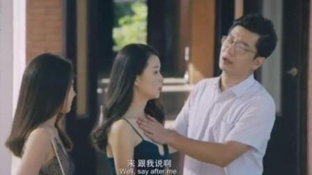王老师的经典台词, 看一次笑一次