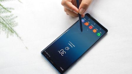 三星Note8体验100天有感:不完美,但依然是目前最好手机