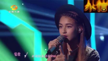 外国小女孩挑战林俊杰最难翻唱的歌曲! 开口后惊艳众人!