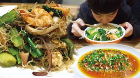 庄味|石家庄最受欢迎的海鲜面馆, 让你品尝到真正的海鲜