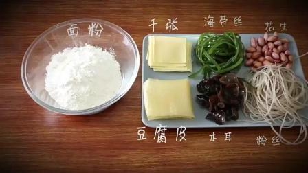 河南特色美食: 早餐必备胡辣汤做法, 暖暖的特别好喝!