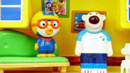 玩乐三分钟 小企鹅Pororo的宝宝游戏屋益智玩具