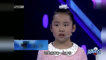 多年没有露面的明星, 竟然被女儿带上台, 涂磊与台下观众都惊了