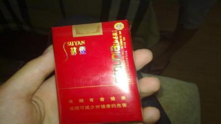 如果一辈子都不抽烟, 到底能省多少钱? 说出来吓死你