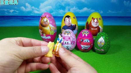 儿童趣味玩具: 超级小飞侠惊喜蛋