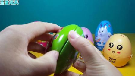 儿童趣味玩具: 小可爱惊喜蛋