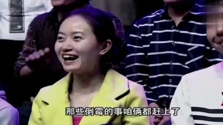 黄西脱口秀几秒笑一次, 搞笑超过池子! 快把人笑死了!