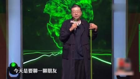李诞终于敢说出这句话! 是杜海涛把娱乐圈的虚伪推向极致