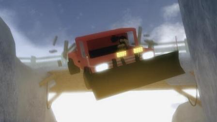 【豪宝宝】虚拟世界Roblox 铲雪模拟器全新冰块Boss竟然无敌? 乐高小游戏-
