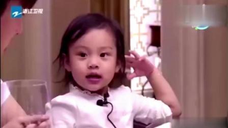 甜馨小小年纪能怼死贾乃亮, 千万不能说她黑, 我们白着呢!