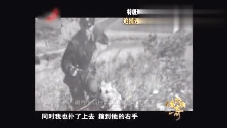 """当年悍匪""""东北二王""""被击毙后, 法医对其验明正身的真实视频"""