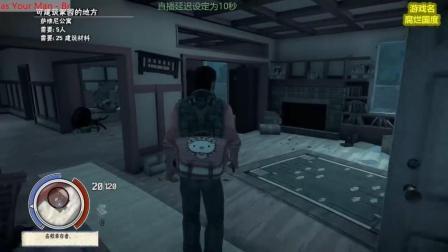 【直播录制】腐烂国度崩溃模式006【狼雨歌mod】