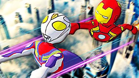 【屌德斯&小熙】 基佬大冒险 迪迦奥特曼和钢铁侠爆笑挤电梯!