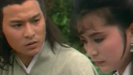 小龙女让杨过娶公孙绿萼为妾, 可惜神女有心襄王无梦