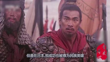 中日混血的民族英雄, 日本人比中国人更推崇他, 究竟有何目的?