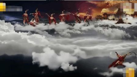 六小龄童饰演孙悟空春晚再现, 这特效画面看的太震撼