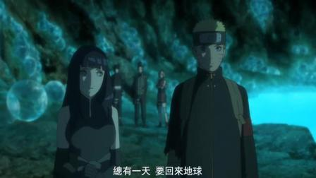 火影忍者: 雏田吃醋鸣人戴的围巾是鸣人妈妈留下的遗物, 矛盾解开了