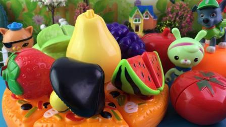 小猪佩奇的玩具世界 2017 海底小纵队分享水果披萨水果切切看