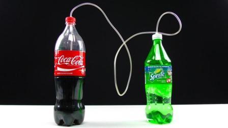 这样子能把可乐倒出来吗? 看牛人是如何做到的