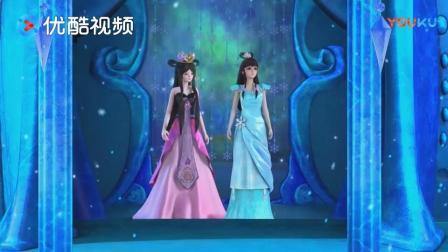 精灵梦叶罗丽第五季:冰公主带王默来到冰晶宫,真漂亮