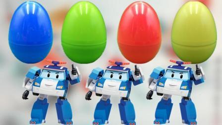汤圆玩具屋变形警车珀利 神兽金刚拆变形警车珀利彩蛋奇趣蛋 拆变形警车珀利彩蛋奇趣蛋