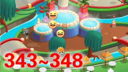 汤姆猫水上乐园#55 343~348关 会说话的汤姆猫家族游戏