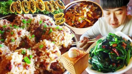 庄味|石家庄微博人气川味餐厅—茉莉花开, 还有一点小浪漫哦!