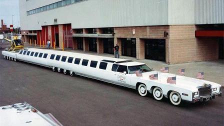 世界上最长的汽车, 超过30米, 上面能停直升机!