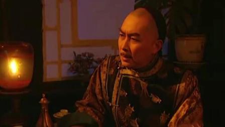 邬思道指点雍正讨如何好康熙, 雍正最后这一愣, 颇有玄机!
