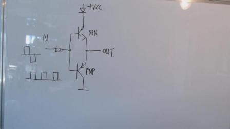 图腾柱三极管电路