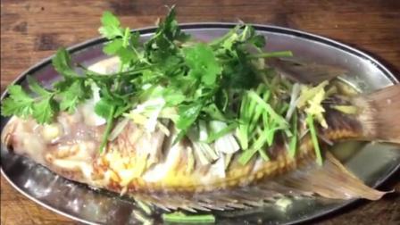 序列 01_2清蒸鱼农村妈妈做的清蒸鱼味美鲜甜! 4分钟就可以学会了!