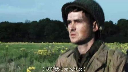 《拯救大兵瑞恩 普通话版》  获兄长牺牲消息 坚持留下完成任务