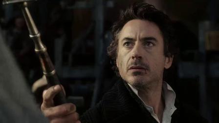 大侦探福尔摩斯 大块头船厂举锤砸人 铁链横飞险