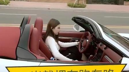 东莞首富的女儿, 开法拉利跑车去买菜, 这才是真的富!