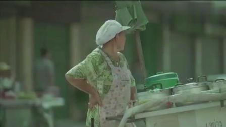 泰国催泪公益广告, 善待他人, 你会得到更好的回报