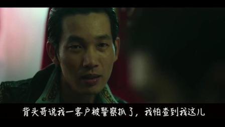 为了守住各自隐藏在七号室的秘密而孤军奋战的故事 韩国惊悚片7号室