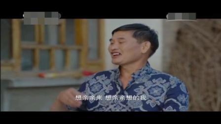 朱之文在陕北窑洞前给二叔唱山歌, 旁边的老婆和二姨都笑了