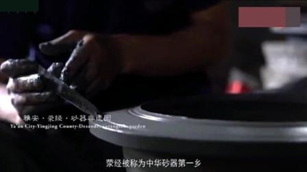雅安荥经中华砂器第一乡, 黑陶制作